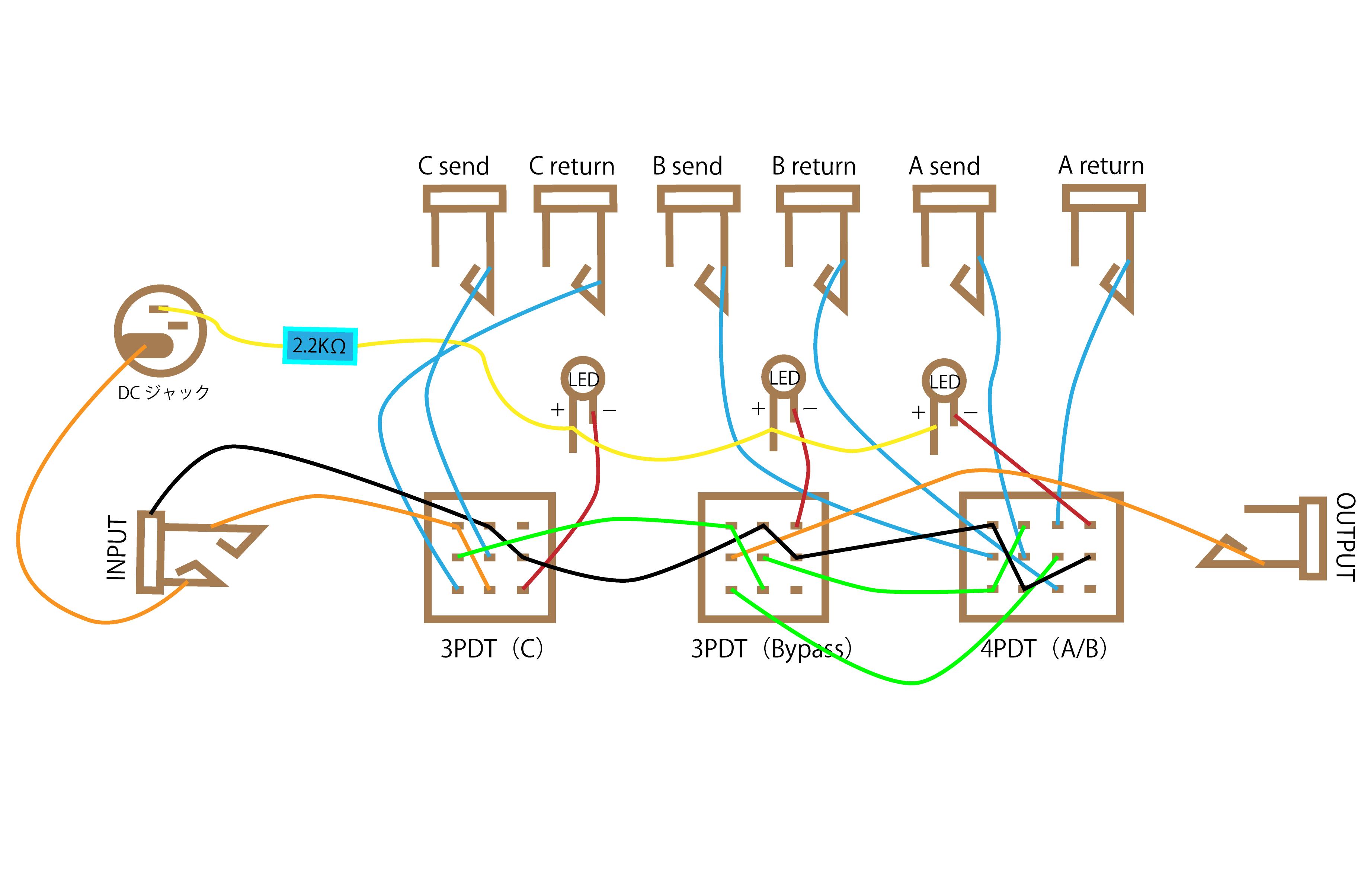 3ループスイッチャーの配線図