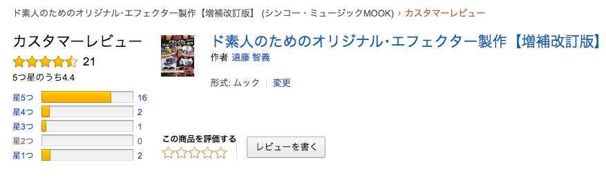 effector-book