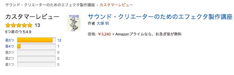effector-book2