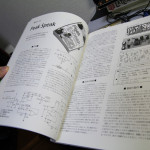effector-book4