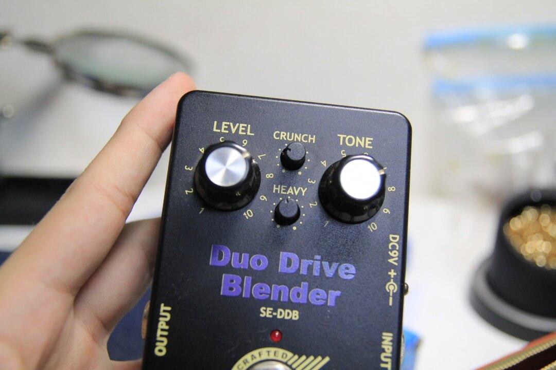 duo-drive-blender3