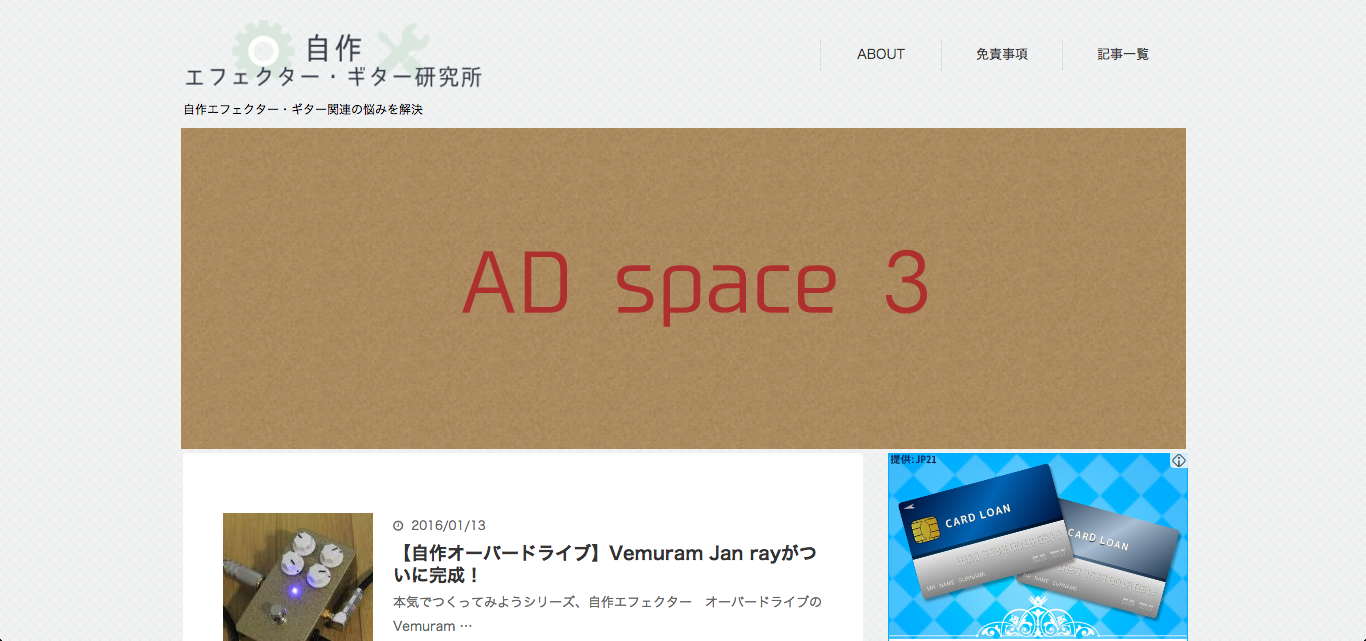 ad-space-3