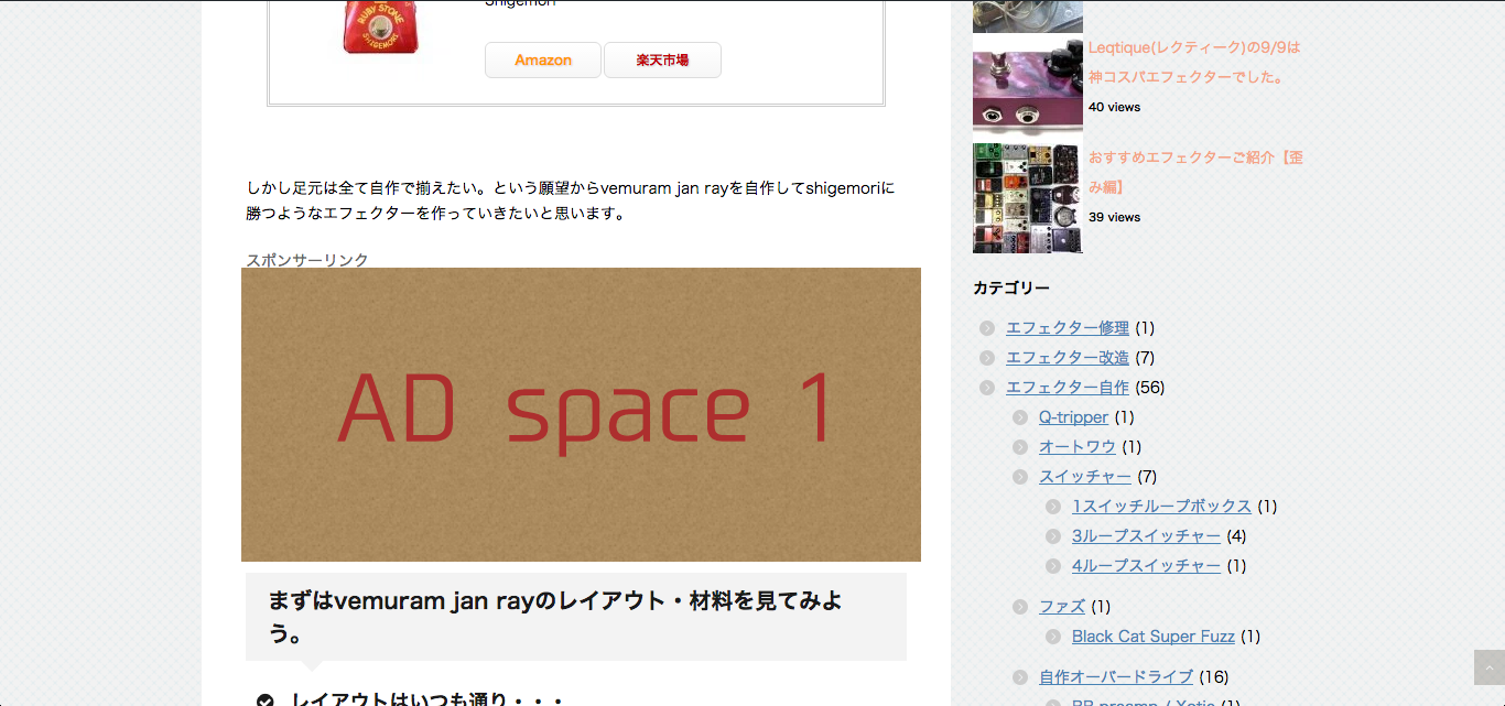 ad-space1