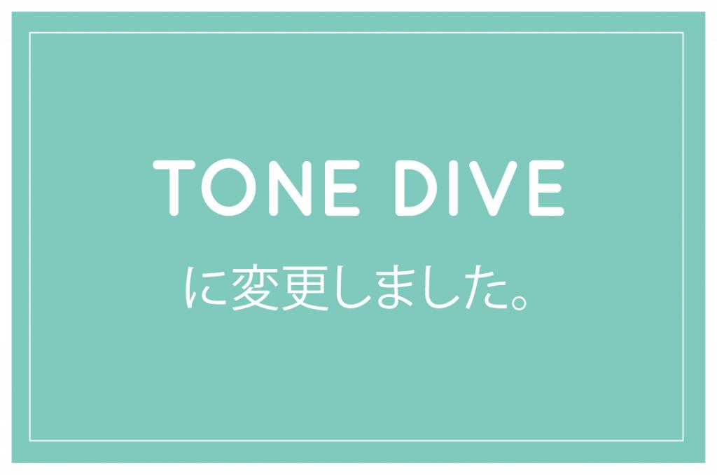 tonedive-01
