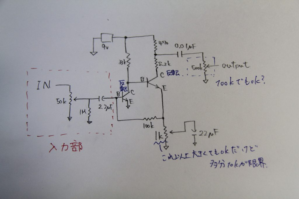 fuzz-face-schematic