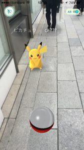 pikachu-4