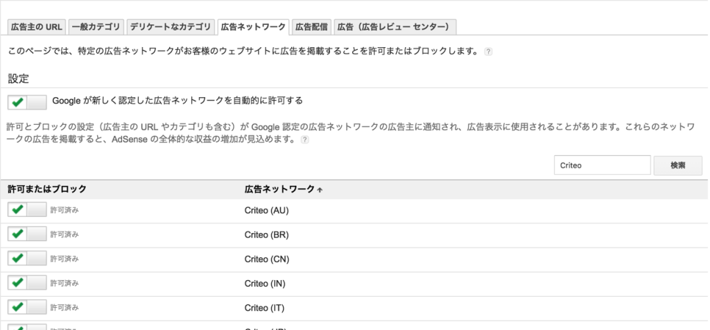 amazon-rakuten-block1