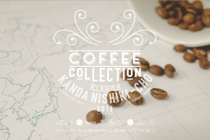 coffee-collection