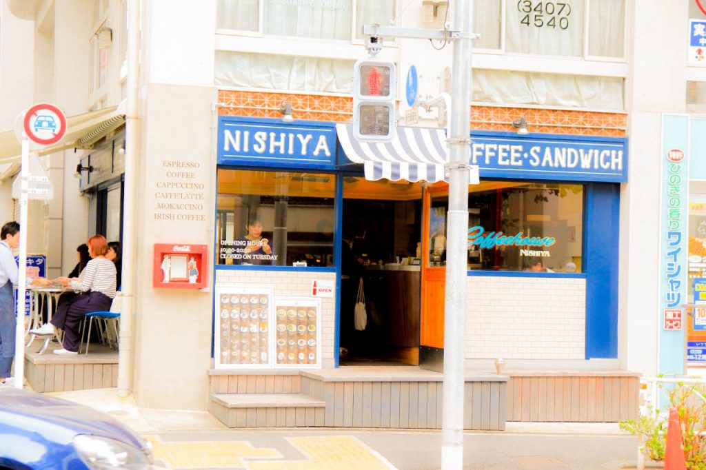 coffee-nishiya13