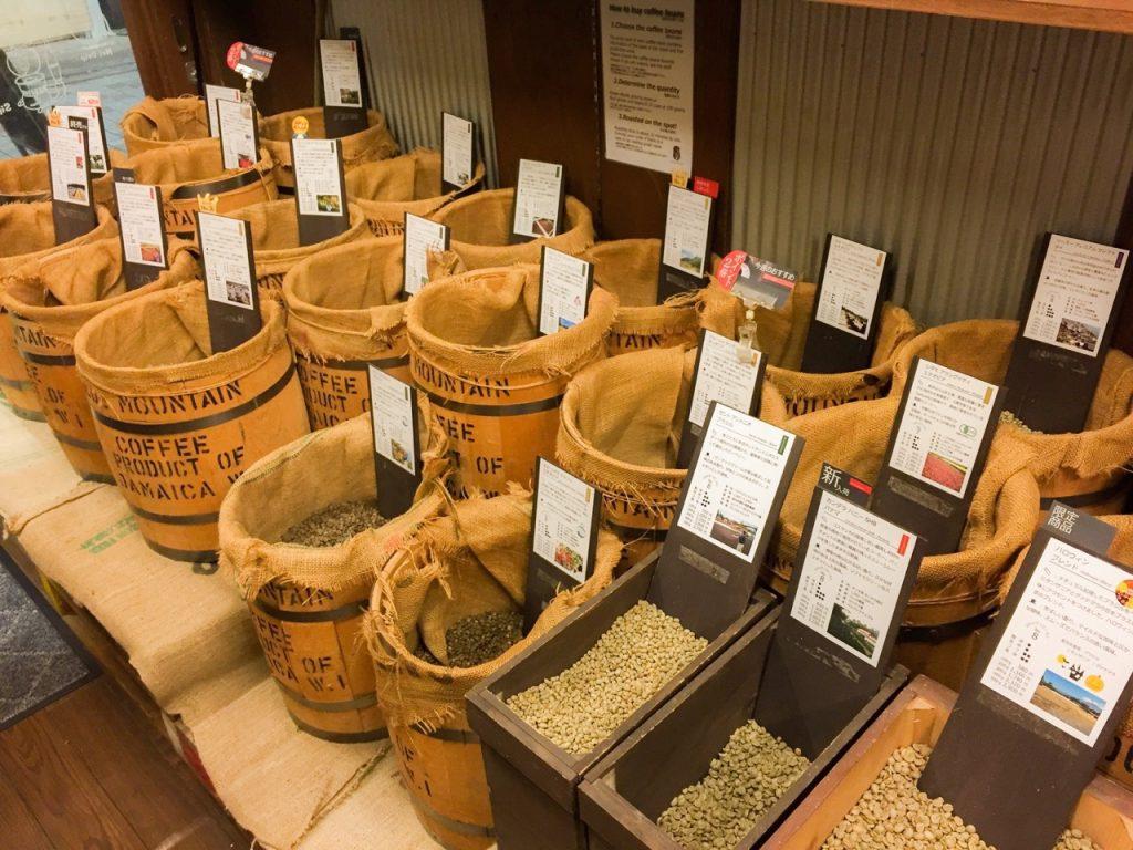 yanaka-coffee6
