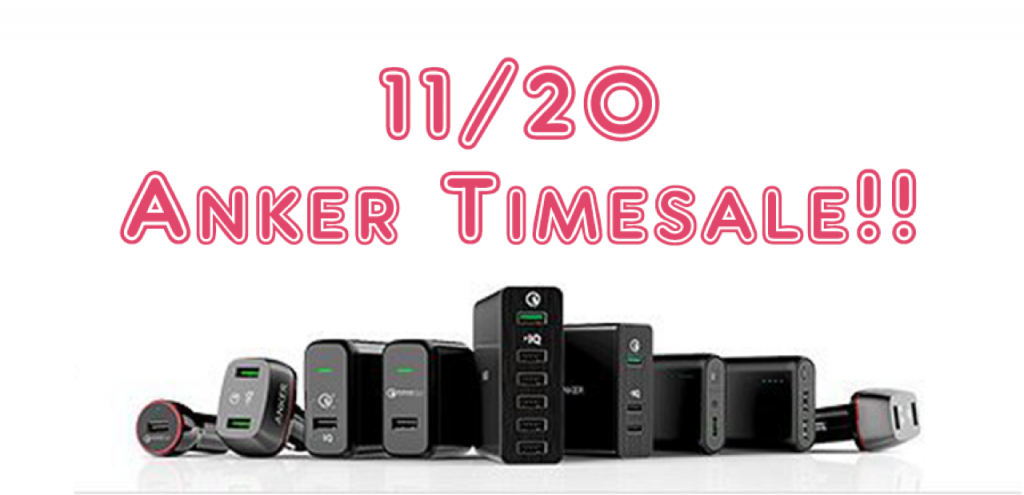 anker-time-sale