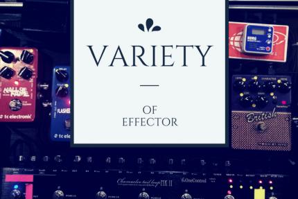 variety-effector-1