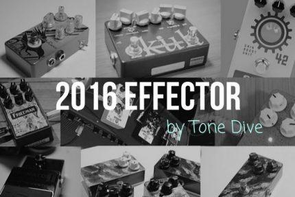 2016-effector-1