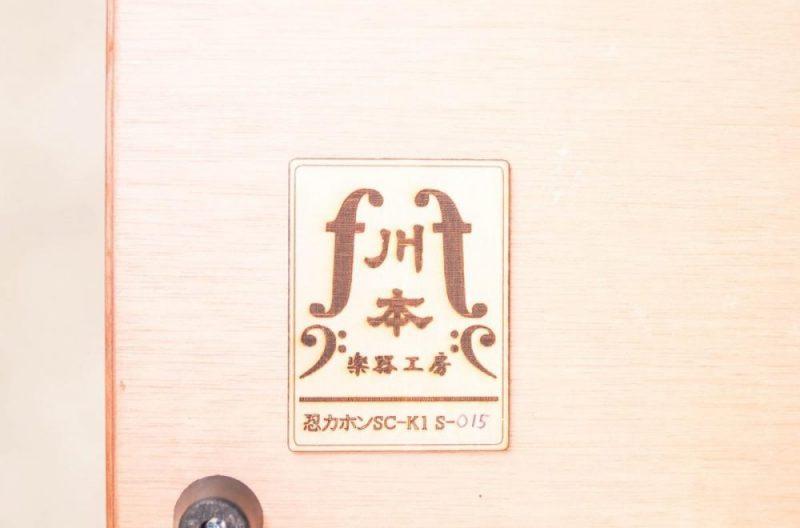 shinobi-cajon-9