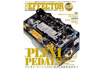 effector-book-361.jpg