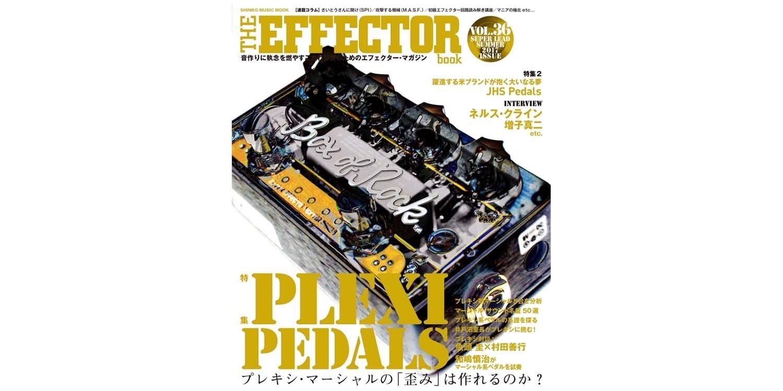 Effector book 361