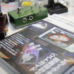 Soul Power Instruments エフェクターの設計と制作 レビュー!