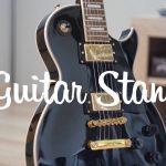 おすすめのギタースタンドとその選び方についてご紹介。