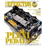 The EFFECTOR BOOK Vol.36がでるぞ!6月12日発売!